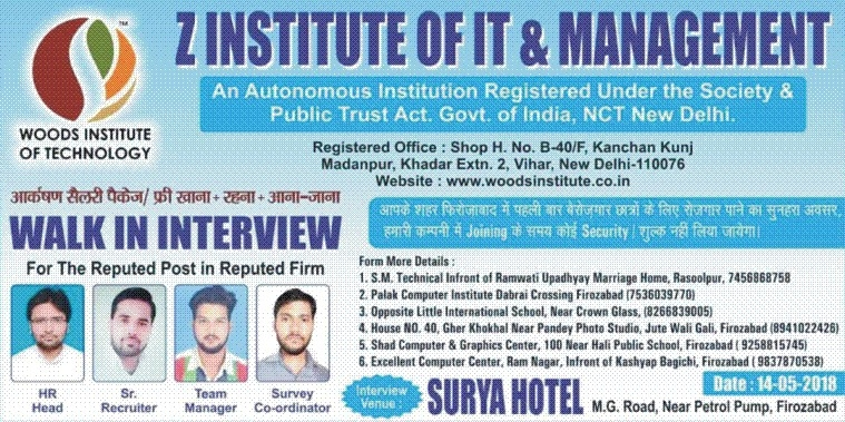 Our Add